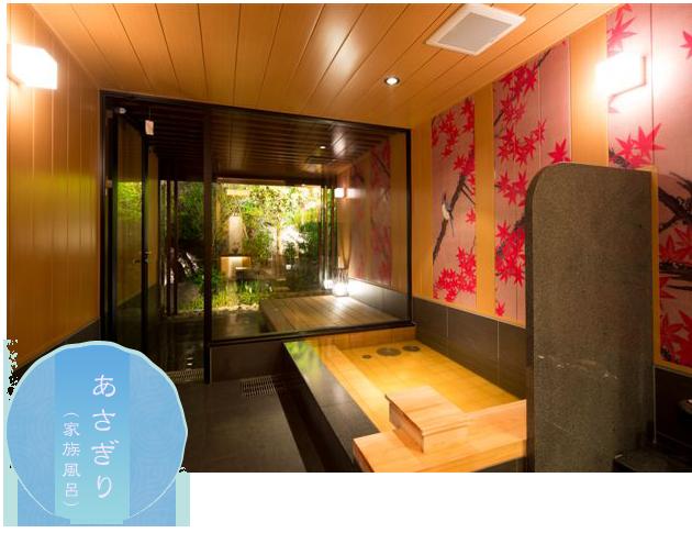虹の湯客室 1
